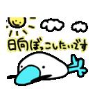 青い足のトリさん4 敬語バージョン(個別スタンプ:30)