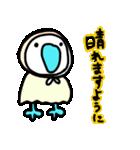 青い足のトリさん4 敬語バージョン(個別スタンプ:31)