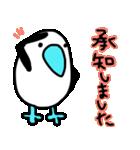 青い足のトリさん4 敬語バージョン(個別スタンプ:32)