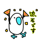 青い足のトリさん4 敬語バージョン(個別スタンプ:35)
