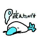 青い足のトリさん4 敬語バージョン(個別スタンプ:36)