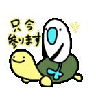 青い足のトリさん4 敬語バージョン(個別スタンプ:38)