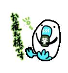 青い足のトリさん4 敬語バージョン(個別スタンプ:39)