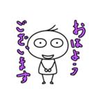しゃ文字(個別スタンプ:01)