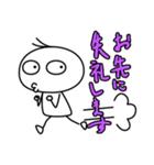 しゃ文字(個別スタンプ:02)