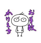 しゃ文字(個別スタンプ:03)