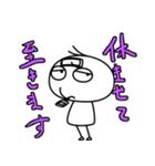 しゃ文字(個別スタンプ:04)
