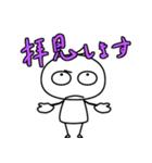 しゃ文字(個別スタンプ:05)