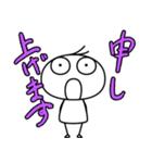 しゃ文字(個別スタンプ:06)