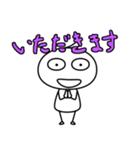 しゃ文字(個別スタンプ:07)