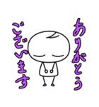 しゃ文字(個別スタンプ:08)