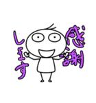 しゃ文字(個別スタンプ:10)