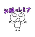 しゃ文字(個別スタンプ:11)