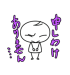 しゃ文字(個別スタンプ:12)