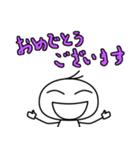 しゃ文字(個別スタンプ:13)