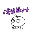 しゃ文字(個別スタンプ:14)