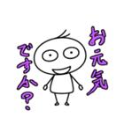 しゃ文字(個別スタンプ:15)