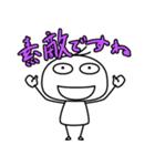 しゃ文字(個別スタンプ:16)