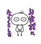 しゃ文字(個別スタンプ:17)