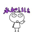 しゃ文字(個別スタンプ:19)