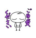 しゃ文字(個別スタンプ:21)