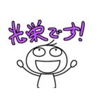 しゃ文字(個別スタンプ:22)