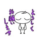 しゃ文字(個別スタンプ:23)