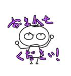 しゃ文字(個別スタンプ:24)