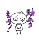 しゃ文字(個別スタンプ:25)