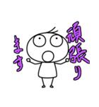 しゃ文字(個別スタンプ:26)