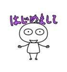 しゃ文字(個別スタンプ:27)