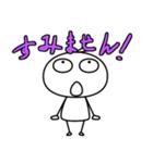 しゃ文字(個別スタンプ:29)