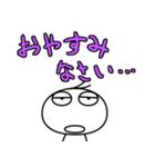 しゃ文字(個別スタンプ:30)