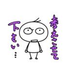 しゃ文字(個別スタンプ:31)