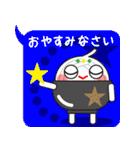 うどん丸のていねい語スタンプ(個別スタンプ:02)