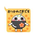 うどん丸のていねい語スタンプ(個別スタンプ:03)
