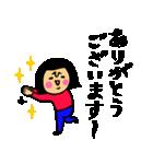 ザ・ゆるめな敬語スタンプ集(個別スタンプ:01)