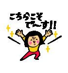 ザ・ゆるめな敬語スタンプ集(個別スタンプ:02)