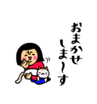 ザ・ゆるめな敬語スタンプ集(個別スタンプ:03)