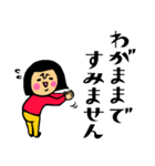 ザ・ゆるめな敬語スタンプ集(個別スタンプ:04)