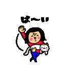 ザ・ゆるめな敬語スタンプ集(個別スタンプ:05)