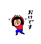 ザ・ゆるめな敬語スタンプ集(個別スタンプ:06)