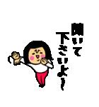 ザ・ゆるめな敬語スタンプ集(個別スタンプ:07)