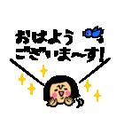 ザ・ゆるめな敬語スタンプ集(個別スタンプ:08)