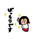 ザ・ゆるめな敬語スタンプ集(個別スタンプ:10)
