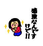 ザ・ゆるめな敬語スタンプ集(個別スタンプ:11)
