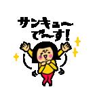 ザ・ゆるめな敬語スタンプ集(個別スタンプ:13)