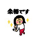 ザ・ゆるめな敬語スタンプ集(個別スタンプ:14)