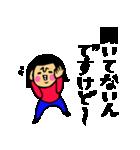 ザ・ゆるめな敬語スタンプ集(個別スタンプ:15)
