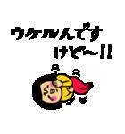 ザ・ゆるめな敬語スタンプ集(個別スタンプ:18)